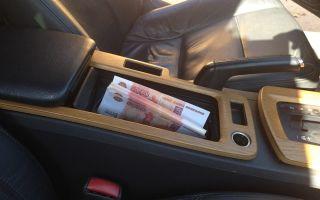 Как забрать машину со штрафстоянки в москве? советы от опытных