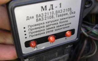 Самостоятельная замена датчика холла на ВАЗ 2109 – все очень просто