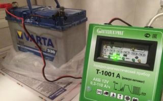 Как правильно заряжать кальциевый аккумулятор автомобиля? запомни эти правила