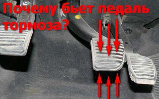 Почему при торможении машина тормозит рывками? несколько возможных причин