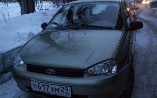 Стоит ли покупать Ладу Калину: достоинства и недостатки, отзывы владельцев авто