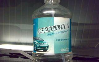 Чем обезжирить кузов автомобиля – обзор и практичные советы