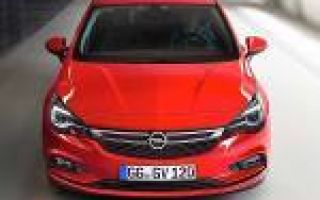 Тест драйв Opel Astra хэтчбек – обзор технических характеристик