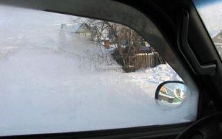 Что делать, если замерзает лобовое стекло изнутри – список причин и действий