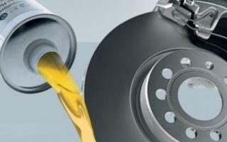 Сколько нужно тормозной жидкости для частично или полной замены?