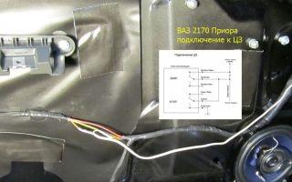 Точки подключения сигнализации на Приоре – правильная установка сигнализации