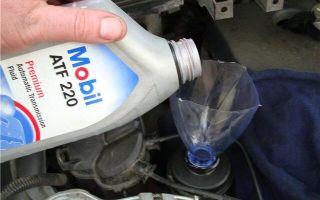 Какую жидкость заливать в гидроусилитель руля – особенности выбора