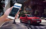 Как выбрать автосигнализацию с автозапуском? на что нужно обратить внимание