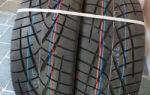 Как правильно обкатывать зимнюю шипованную резину? врум-врум по трассе