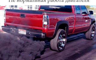 Почему дизель плохо заводится на горячую? список причин