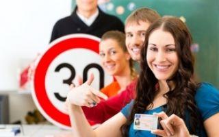 Сколько длится обучение в автошколе – коротко по фактам