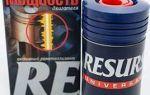Присадки для восстановления двигателя – как их выбрать и как они работают