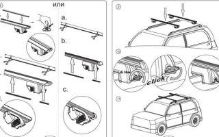 Установка багажника на крышу – все тонкости от и до