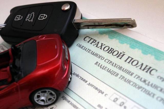 Как застраховать машину без страхования жизни? Советы от автоюристов