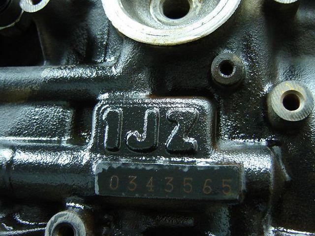 Где находится номер двигателя? Все об этом его расшифровка