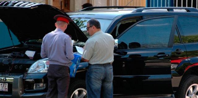 Что делать, если отправили на экспертизу авто с постановки на учет? Без паники, все стандартно