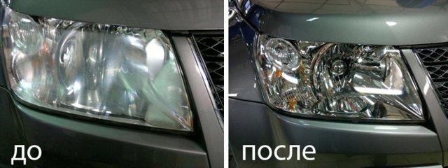Простые способы, как улучшить свет фар. Никаких сложностей