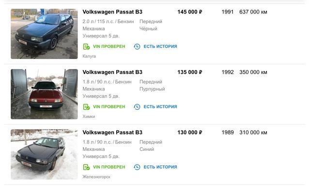 Какую машину купить за 150000 рублей? 10 бюджетных вариантов