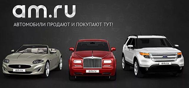 На каком сайте лучше продавать машину? Топ 7 вариантов еще несколько