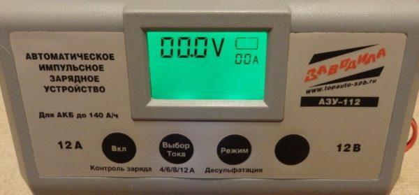 Десульфатация аккумулятора своими руками. Это по силам каждому