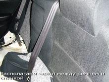 Как натянуть чехлы из экокожи? Преображаем визуально салон своей машины