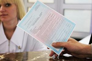 Как восстановить потерянные водительские права? Инструкция с описанием