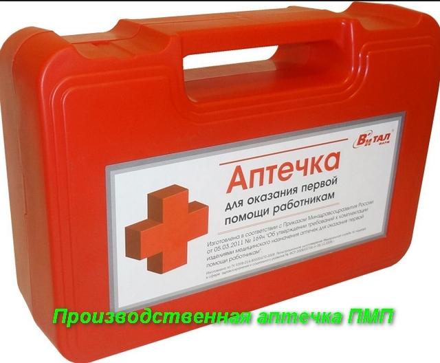 Что должно быть в автомобильной аптечке? Соблюдаем закон для спасения жизней