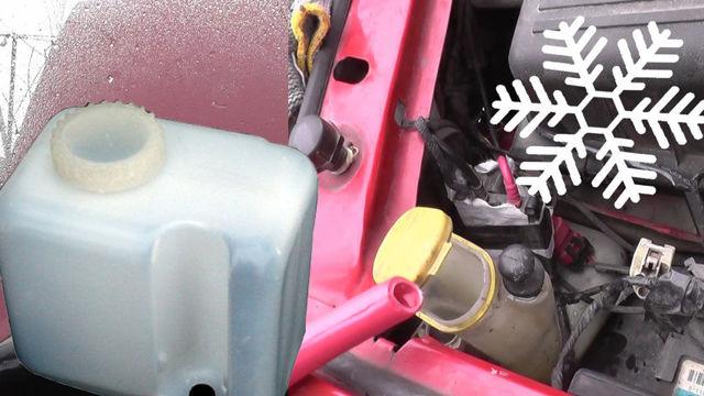 Как отогреть и разморозить воду или незамерзайку в бачке омывателя и что делать в этой ситуации?