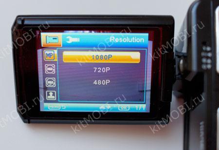 Инструкция по эксплуатации видеорегистратора full hd 1080p. Коротко о главном