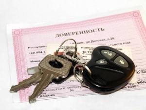 Нужна ли сейчас доверенность на управление автомобилем? Юридические тонкости