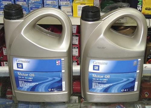 Как отличить подделку масла gm dexos 2 5w30? Список признаков