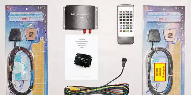 62713f075bece7105c3ed8c8f9c308f7 - Антенны для автомобилей конструкция