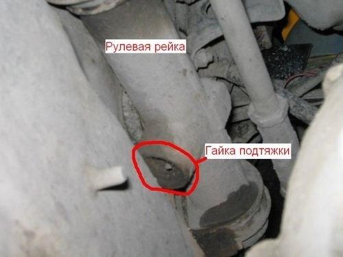 Ремонт рулевой рейки ваз 2109 своими руками. Полный и пошаговый инструктаж