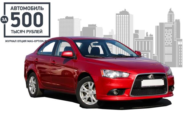 Внедорожники с пробегом до 500 тысяч рублей. 18 вариантов