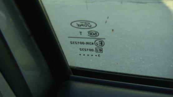 как проверить японский авто по номеру кузова