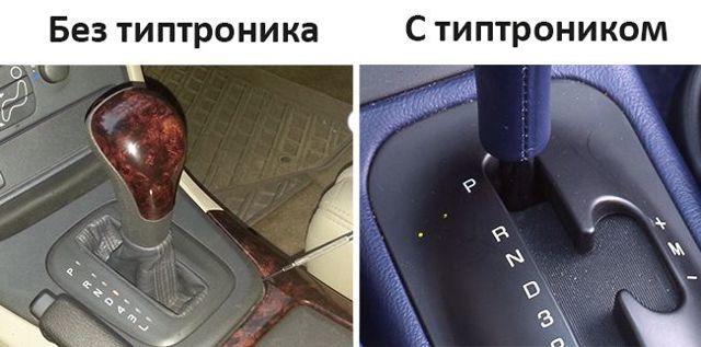 Что лучше - типтроник или автомат? Сравниваем кпп по факту
