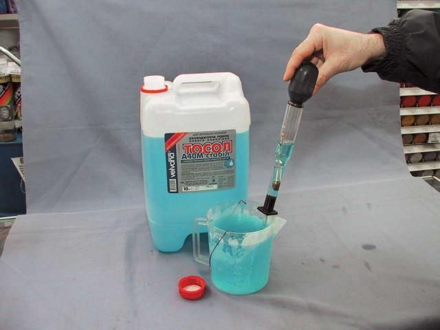 Можно ли смешивать и разбавлять тосол водой?