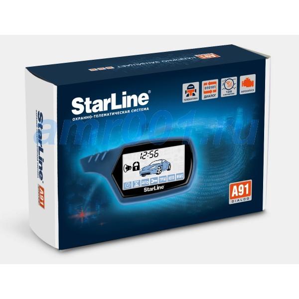 Как отключить сигнализацию starline a91 без брелка? Всякое бывает в жизни