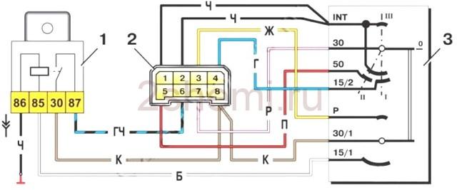 Замена контактной группы замка зажигания на ваз 2110 и 2112. Когда нужно завестись с первого раза