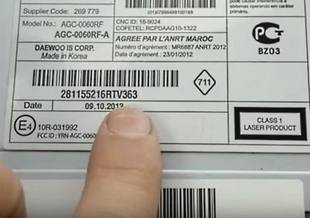 Как узнать код магнитолы renault duster? Французские хитрости