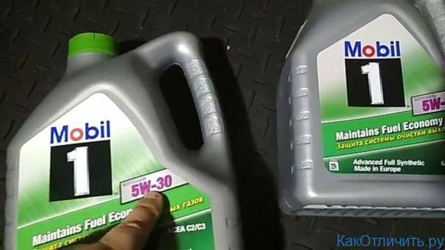 Как отличить подделку масла mobil 1? Выявляем контрафакт