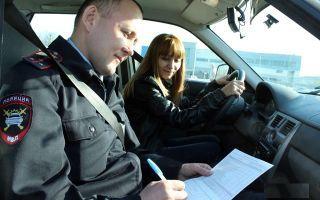 Как сдать вождение по городу без ошибок? Список тонкостей и хитростей