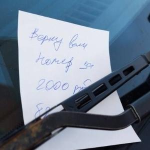 Что делать, если украли или сняли гос номера с машины? Список действий