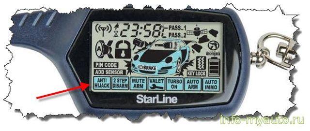 Как определить модель сигнализации starline по брелку? Несколько не хитрых способов