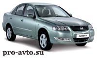 Nissan. Обзор популярных моделей – qashqai, almera, x-trail, terrano