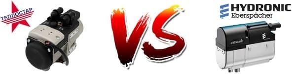Что лучше - гидроник или вебасто? Сравниваем, оцениваем и делаем выводы