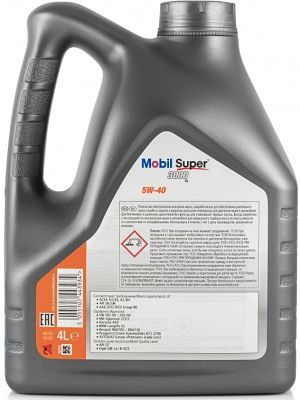 Обзор масла мм mobil super 3000 x1 5w40. От и до по всем параметрам