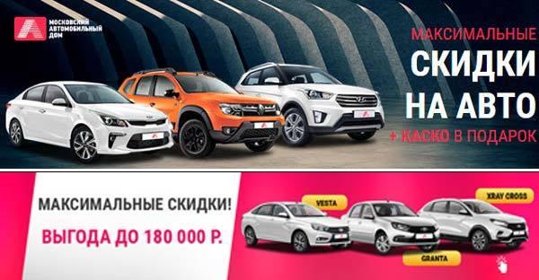 Внедорожники с пробегом до 300 тысяч рублей. Выбираем бюджетные полноприводные