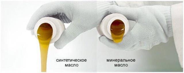 Можно ли смешивать трансмиссионные масла разных производителей? Разрушаем мифы и домыслы