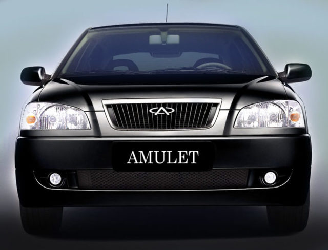 Какой антифриз заливать в chery amulet a15? Чем кормить китайца?